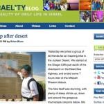 Israelity