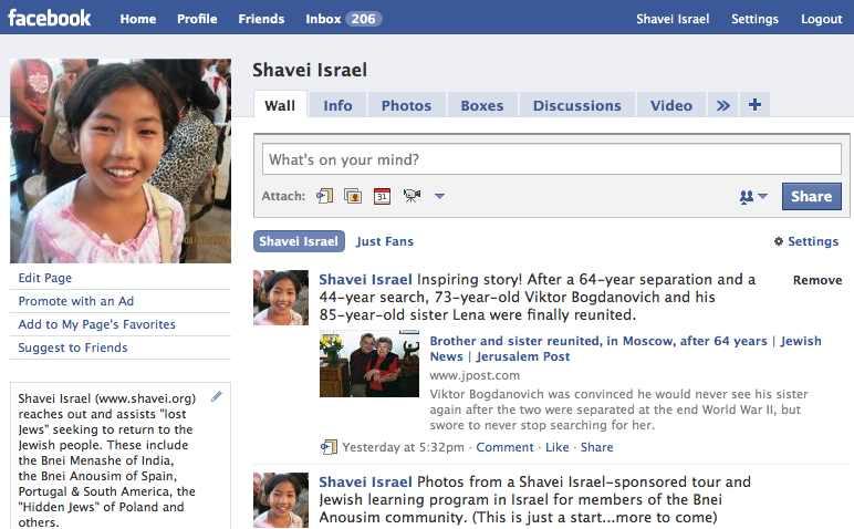 Shavei Facebook
