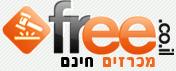 Free Israel logo 2