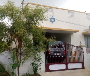 Jewish star in Zion neighborhood