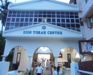Zion Torah Center